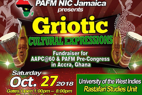 PAFM Jamaica Stage Fundraising Benefit for Ghana AAPC@60 & Pre-Congress